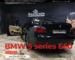 BMW 5 E60 BASSGAIN