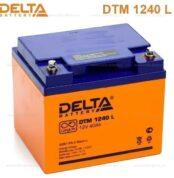 delta_dtm_1240_l